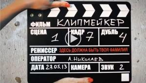 video_cap